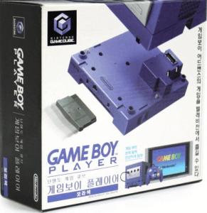 Gameboy Player Indigo