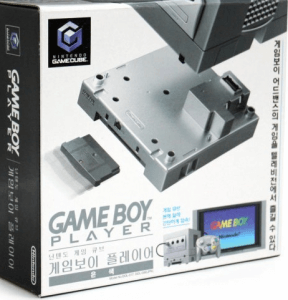 Gameboy Player Platinum